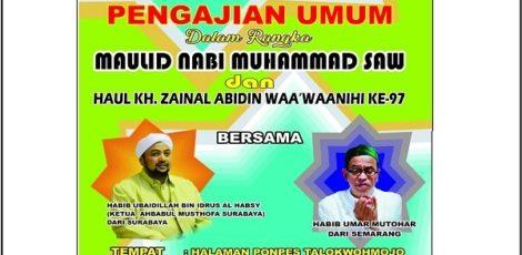 Pamflet Pengajian Haul KH Zainal Abidin Talokwohmojo ke-97