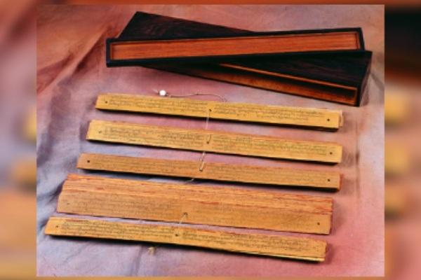 Manuskrip Nagarakertagama (sumber foto: library.lontar.org)