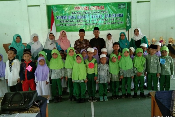 Festival Aswaja dalam rangka Harlah Muslimat NU ke- 74 di Gedung Serbaguna NU Kabupaten Blora